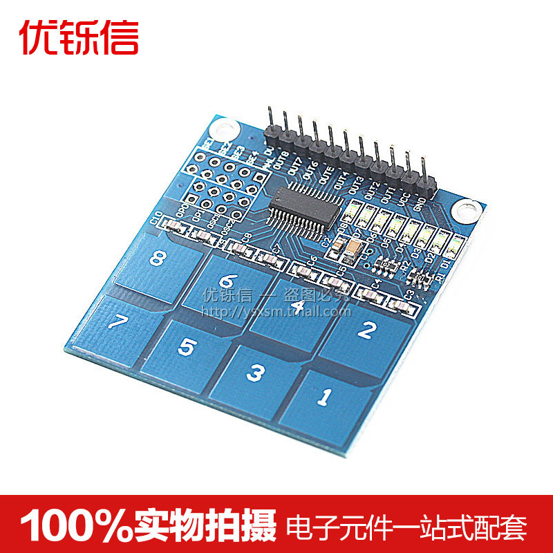 Ttp2268 8 road capacitive touch switch digital touch sensor module FZ-51
