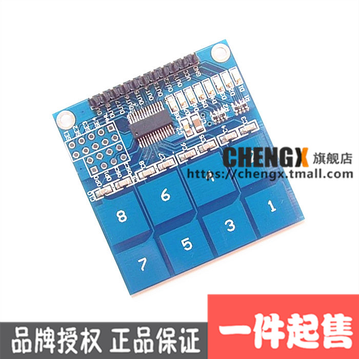 Ttp2268 8 road touch capacitive touch switch digital touch sensor module module