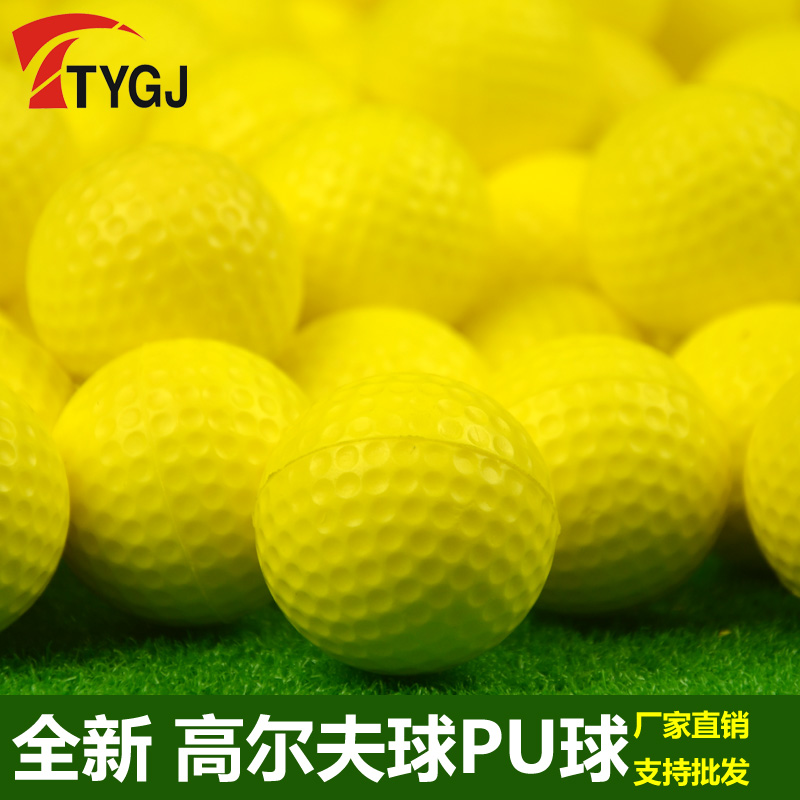 Ttygj new golf ball pu indoor golf ball sponge ball for indoor use