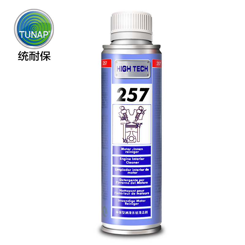 Tunap tunap 257 cleaning agent inside the engine lubrication system cleaner car fuel treasure