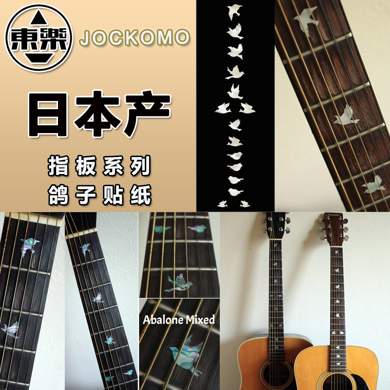 Honey Guitar Strings Fingerboard Cleaning And Maintenance Special Care They Wipe Strings String Device To Protect The Guitar Stringed Instruments