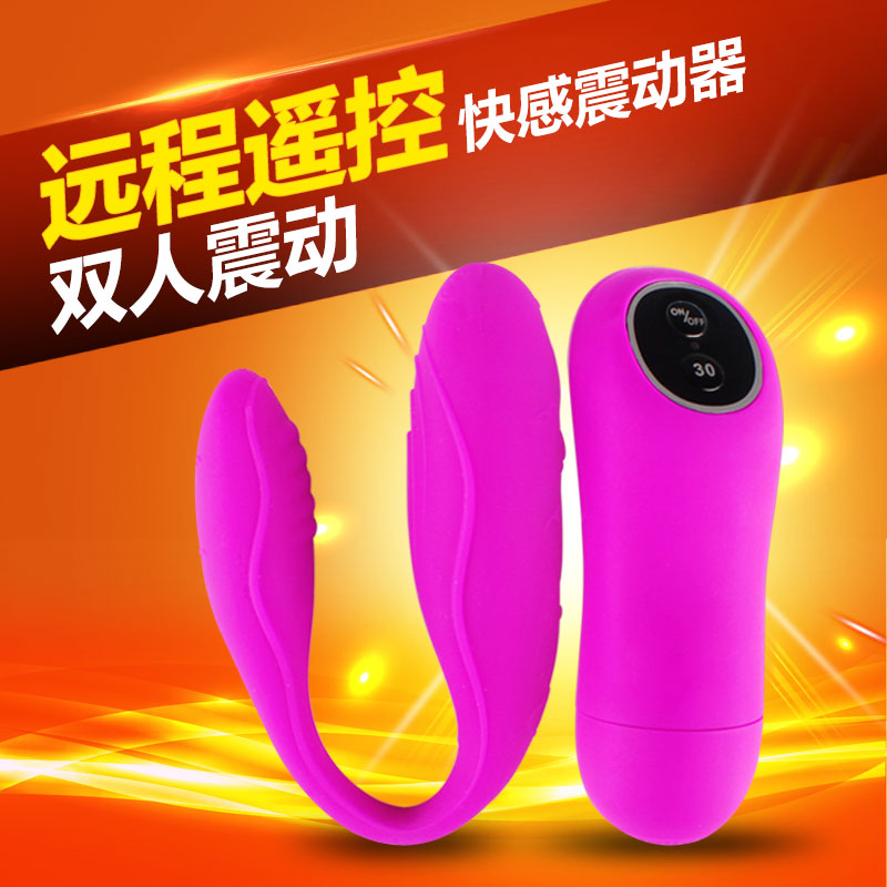 Tupper patty dora indulge beautiful fake penis av vibrator is happy with clitoral stimulation for men and women a total hld