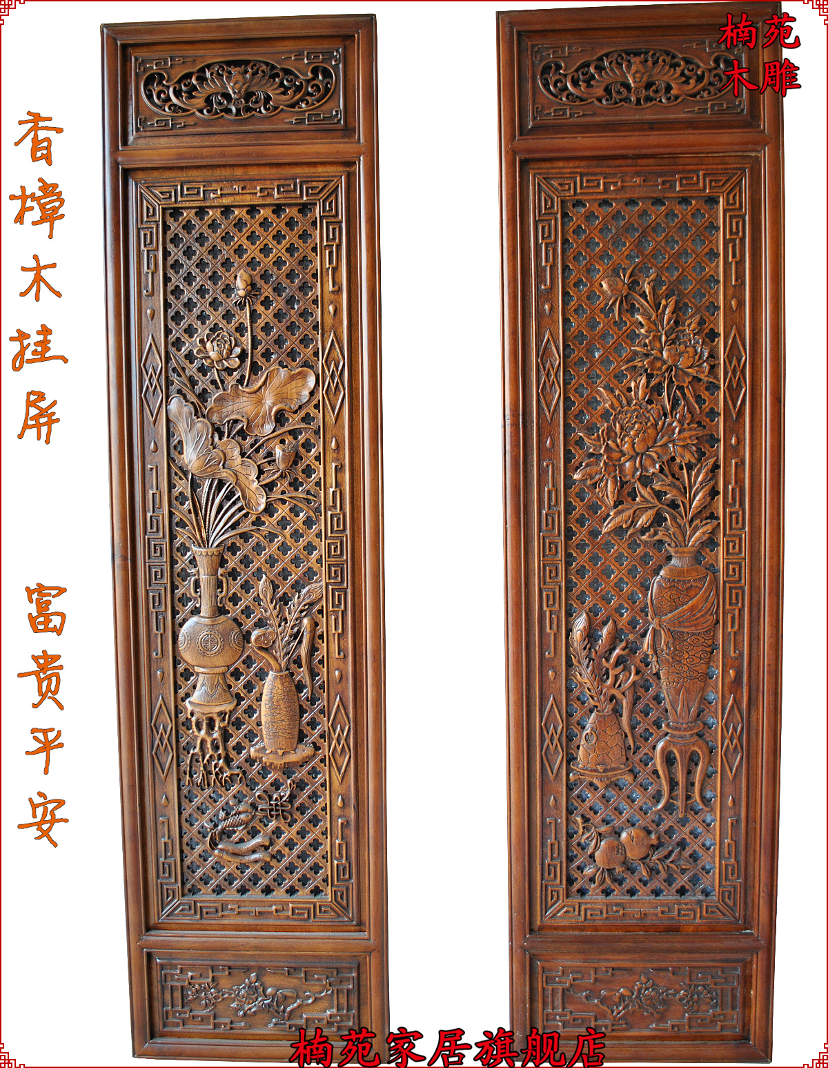 Tv backdrop dongyang wood carving pendant chinese screen wall screen camphor wood archaized wealth peace