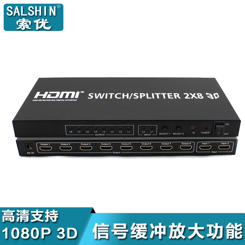 Tv store hdmi splitter hdmi splitter 2 into 8 out of 1 minutes and 8 switch splitter one in eight In highdefinition allotter