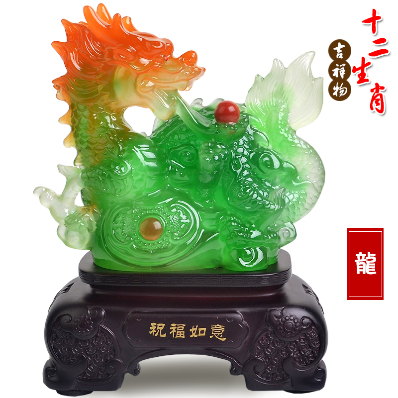 Twelve lunar new year ornaments full set of 12 zodiac rat tiger rabbit snakes pig horse sheep monkey jigou lucky feng shui crafts Furnishings