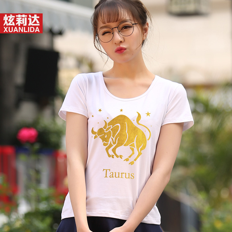 Twelve summer new men short sleeve t-shirt female korean version of the theme of the constellation lovers class service bottoming shirt solid color