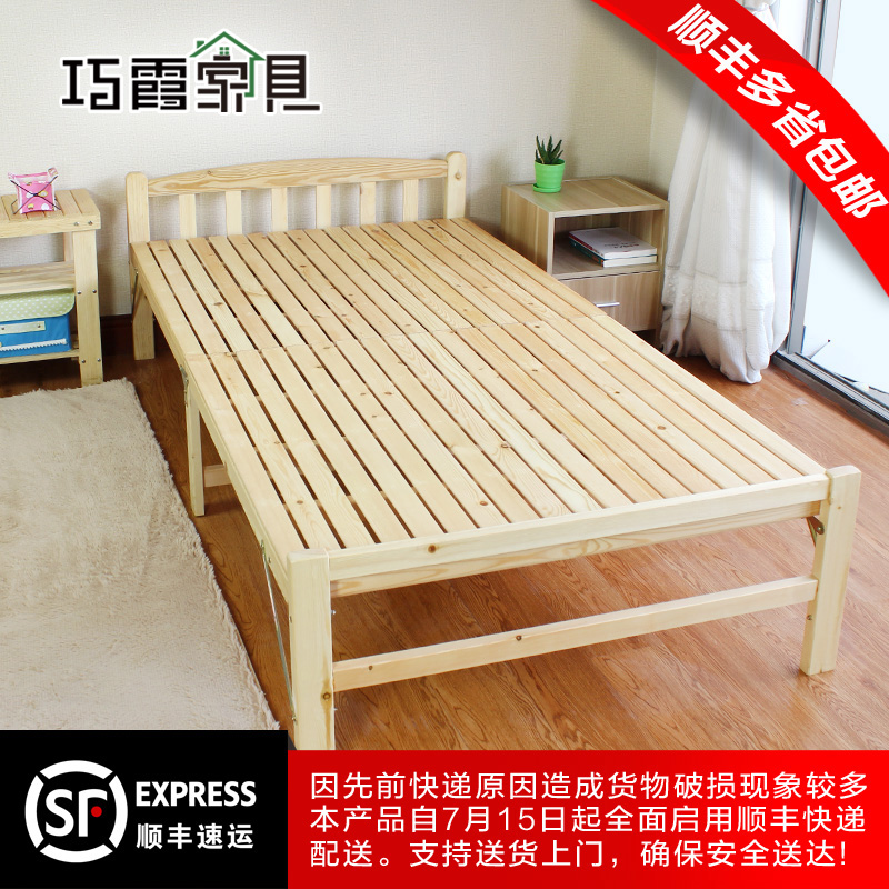 Twin bed folding bed wood bed simple bed siesta bed children's bed 1.2 betamethasone wooden bed bed office room