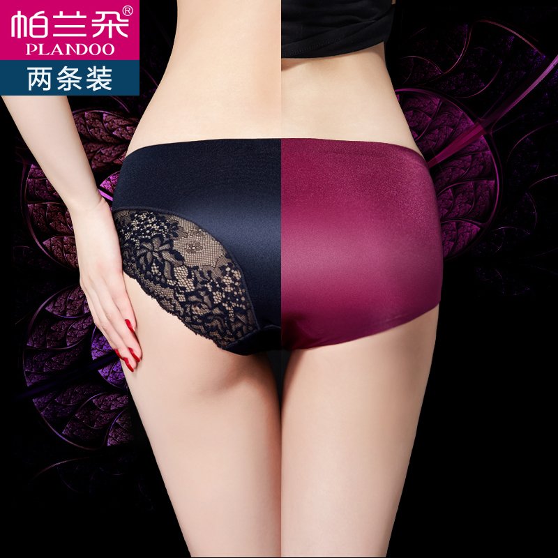 Two loaded palladio summer ice silk ladies underwear sexy transparent lace waist hip triangle seamless underwear