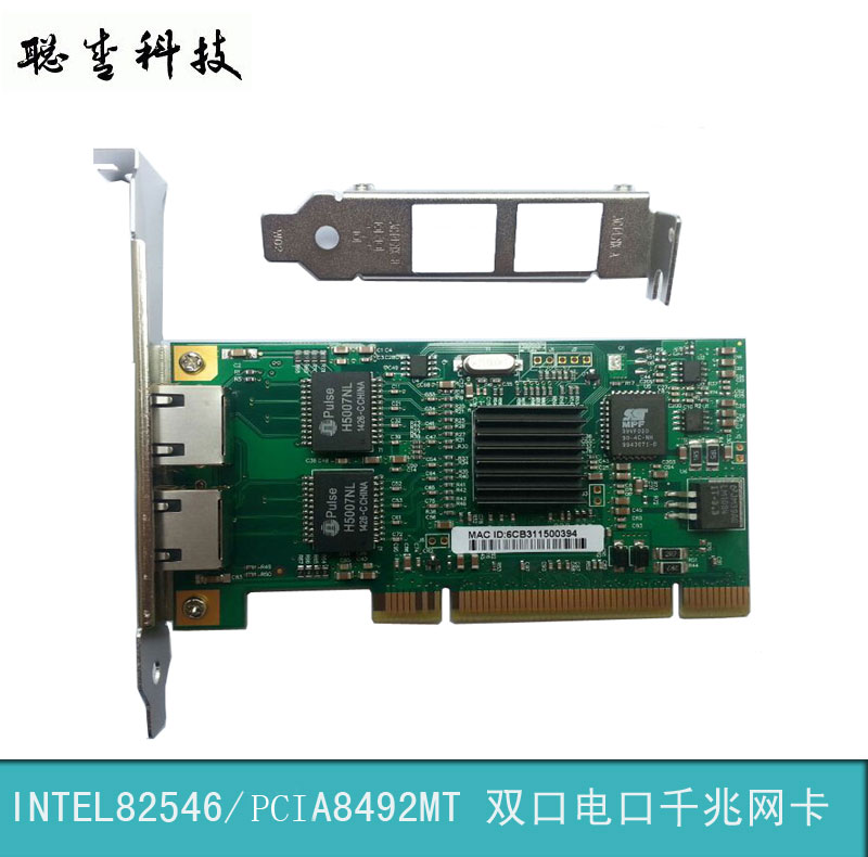 Two-port nic intel 8492mt intel82546 pci gigabit ethernet server adapter