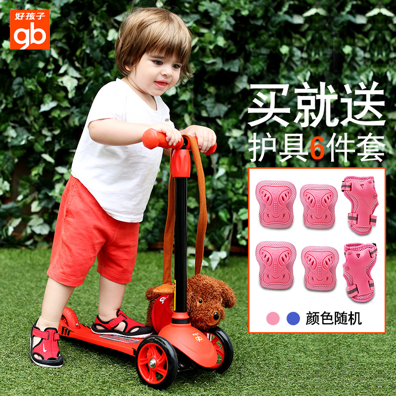 Two to five years old baby boy children three scooters slippery car child children slip 4-wheeler scooter feet