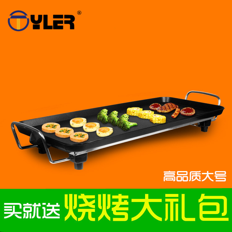 Tyler electric hotplate electric grill smokeless barbecue machine household electric nonstick skillet hornos