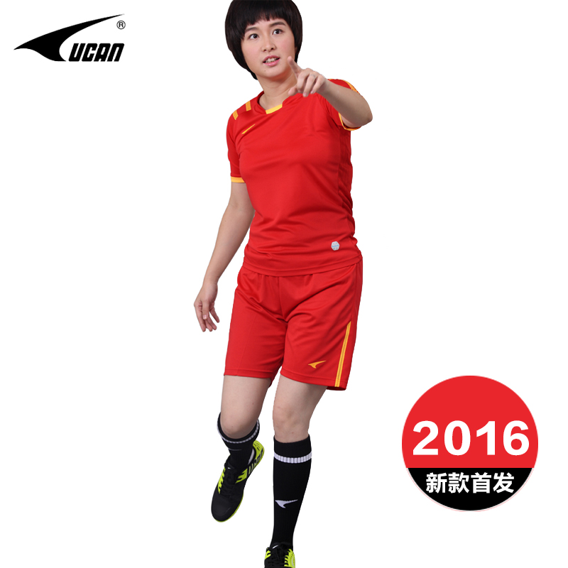 Ucan rui grams 2016 new football clothes female clothes suit training suit custom jersey short sleeve light board jersey SW6421