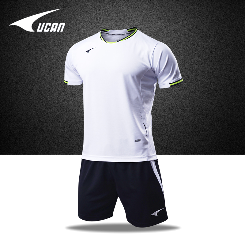 Ucan rui grams authentic short sleeve football clothes suit light board team jerseys customized training jersey s04100