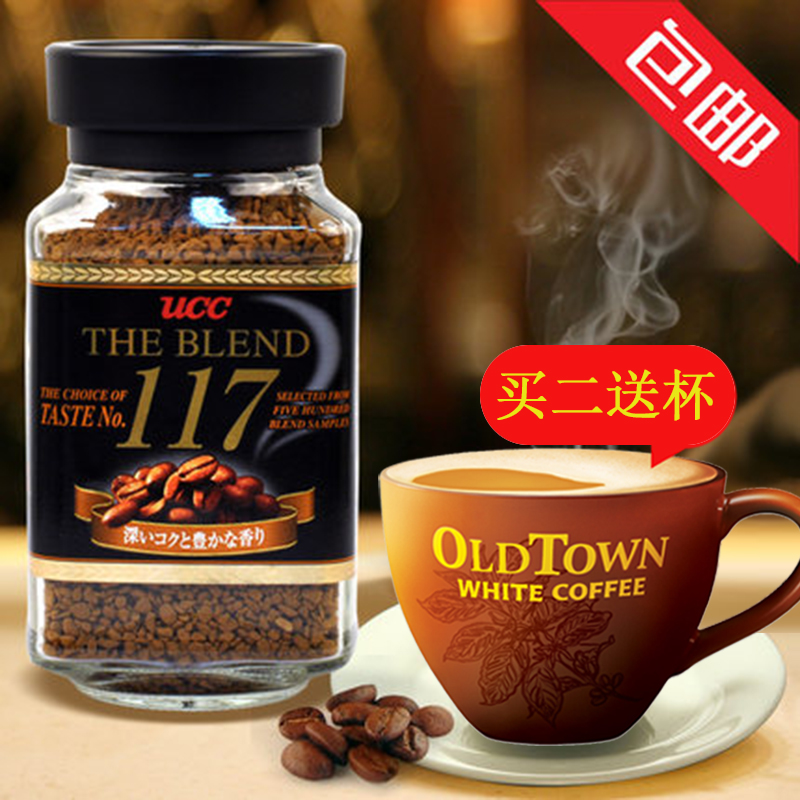 Ucc 117 instant black coffee imported instant coffee 90 grams of alcohol black imported from japan that is ready to drink alcohol bitter Coffee