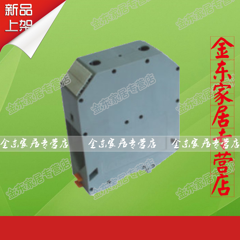 Uk-95n uk-50n terminal blocks high current terminal block connector terminals 50 square