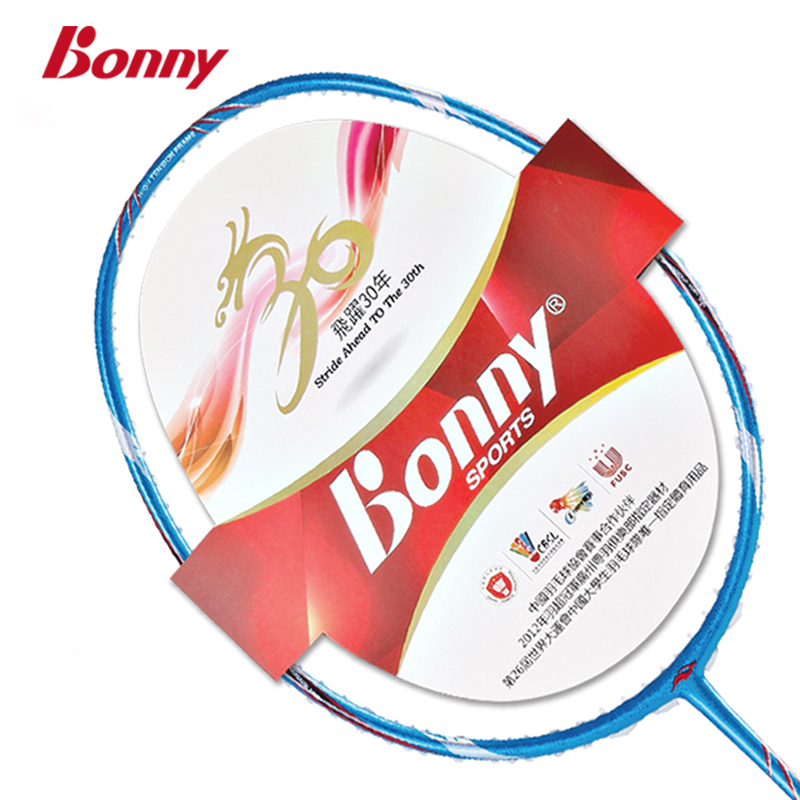 Ukrainian missing spree bonny/bonny badminton racket new hero series 2015d/s