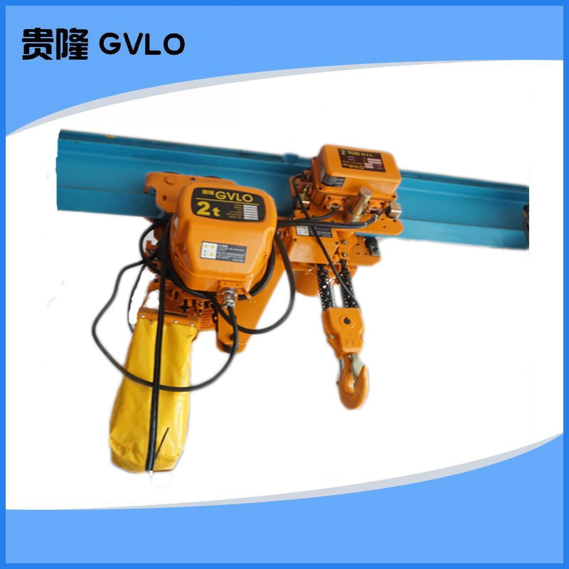 Ultra low clearance type electric hoist chain hoist lifting chain chain shanghai expensive long single speed 3 m
