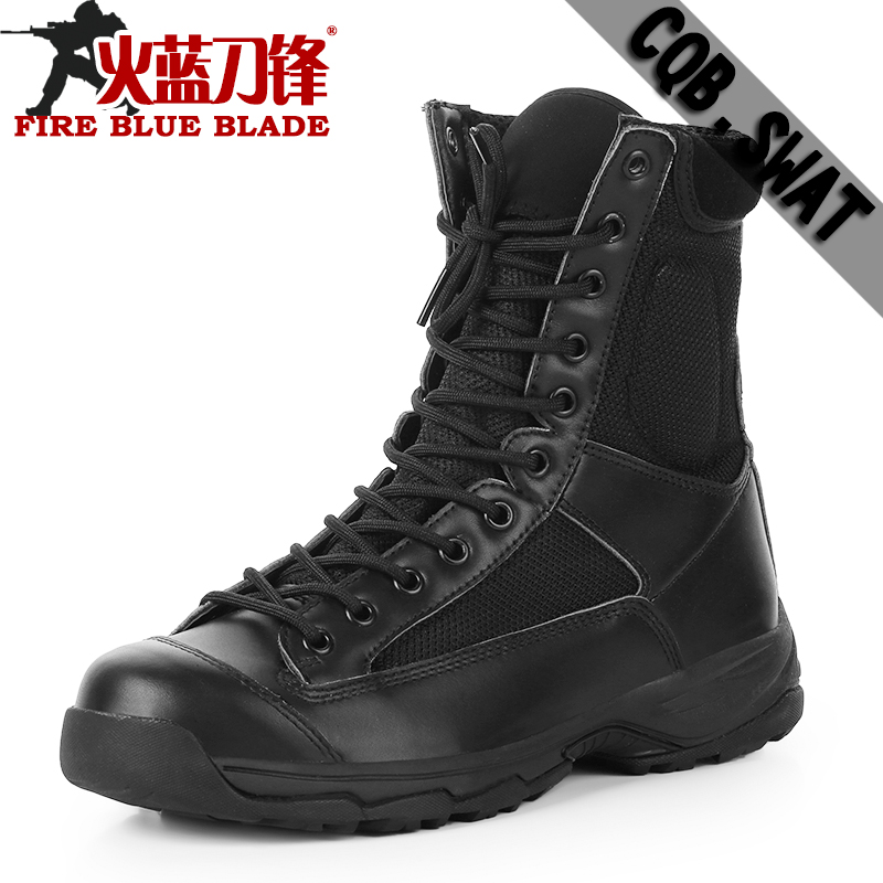 China Cheapest Combat Boots, China Cheapest Combat Boots Shopping ...