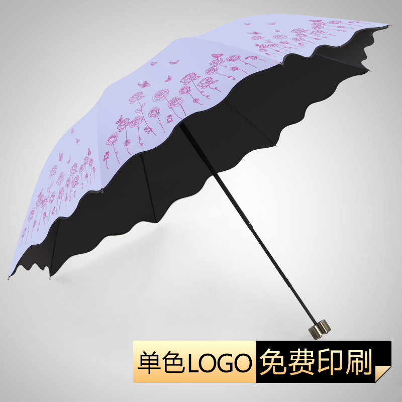 Ultralight umbrella umbrella rain or shine dual female sunscreen vinyl parasol umbrellas uv three folding umbrella folding umbrella folding umbrella parasol umbrella