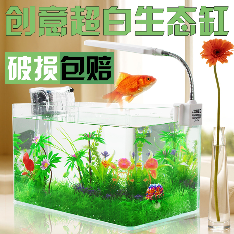 Ultrawhite creative mini turtle tank aquarium fish tank glass transparent curved ecological landscaping small aquarium fish tank customization