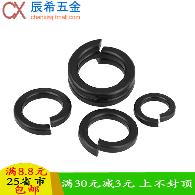 Uncs black american blue and white zinc flat washers spring washer spring washer spring washer flat washer chinese silk flat washer