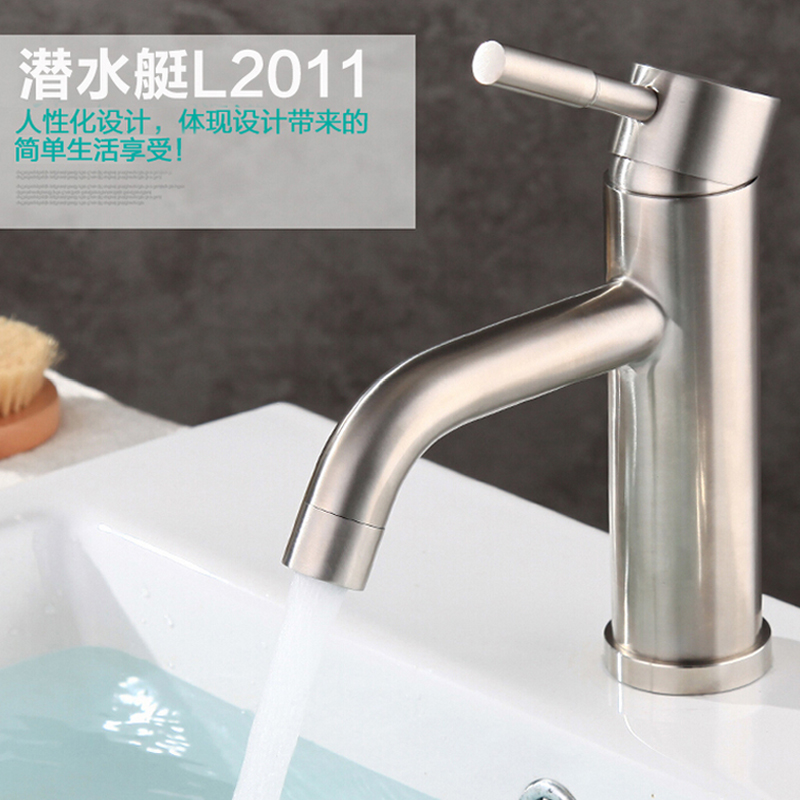 Under the submarine basin stainless steel bathroom washbasin faucet hole full of hot and cold water basin faucet basin faucet L2011