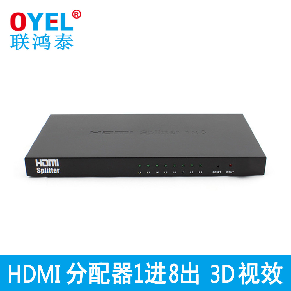 Union tai oyel hdmi splitter hdmi splitter 1 into 8 splitter one point 1 points out of 8 switch Eight high qing allotter