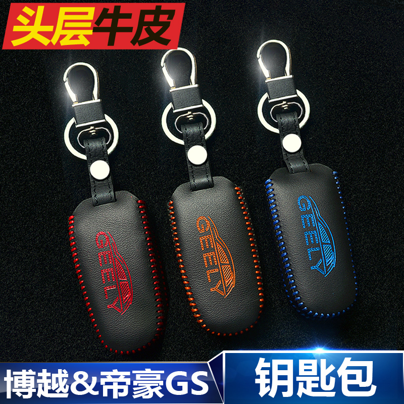 Unitang gs leather wallets wallets imperial geely vision vision steam x6 special modified suv with keychain