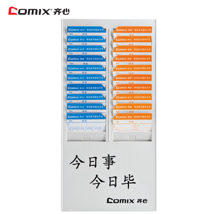 United 24 attendance attendance attendance paper card holder card holder timecard rack rack KJ-2466 punch card holder