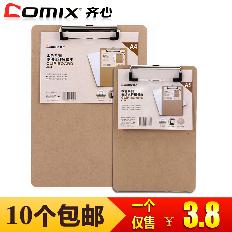 United fiber board clip clip board wordpad folder a4/a5 pp flat plywood folder sketch board clip clip vertical instrument Folder