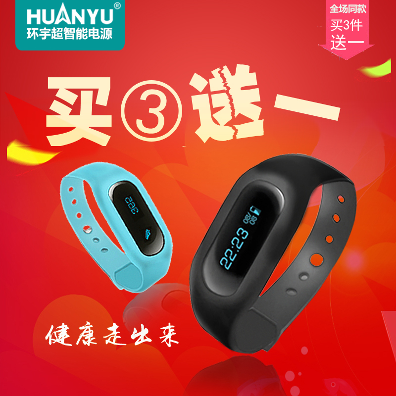 Universal skywalker intelligent wearable bluetooth bracelet sport pedometer sleep monitoring through the use health bracelet