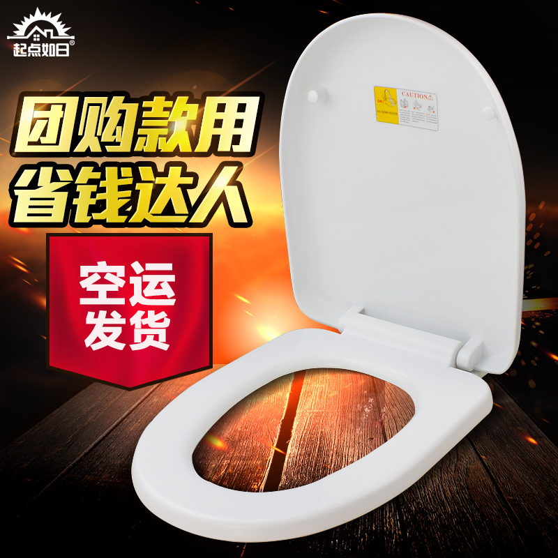 Universal toilet toilet lid cover thick potty toilet lid cover u v o fashioned slow down the toilet lid cover toilet cover shipping