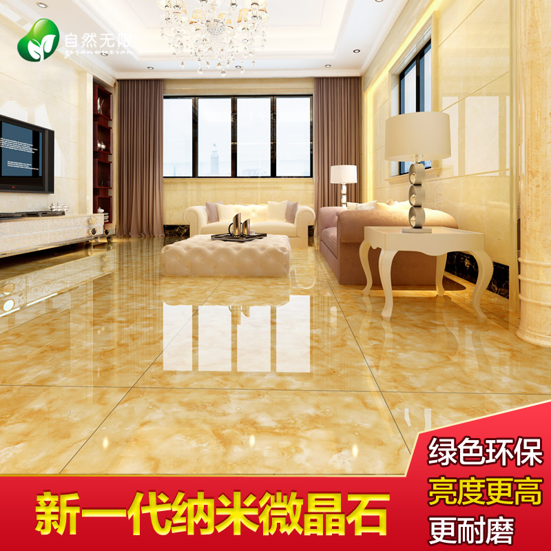 Unlimited natural ceramic stone tile living room floor tiles floor tiles 800x800 tv backdrop upscale