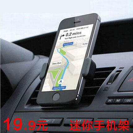 Upgraded version of the creative apple phone holder multifunction portable car carrier air conditioning vent outlet navigation mobile phone holder