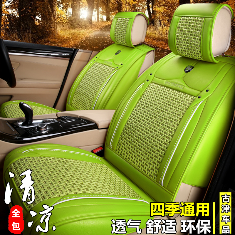 Upscale breathable green the whole package seat cushion benz glk class/glk200/glk260/glk300 special cushion four seasons