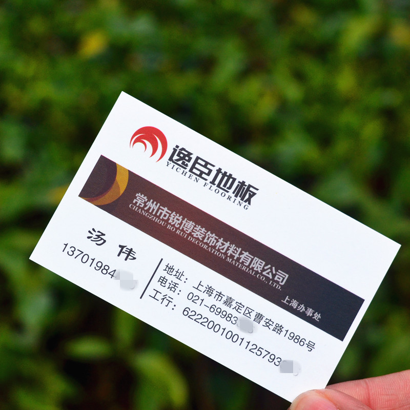 China star business cards china star business cards shopping guide get quotations upscale business card design custom business card printing business cards printed business cards color business cards colourmoves