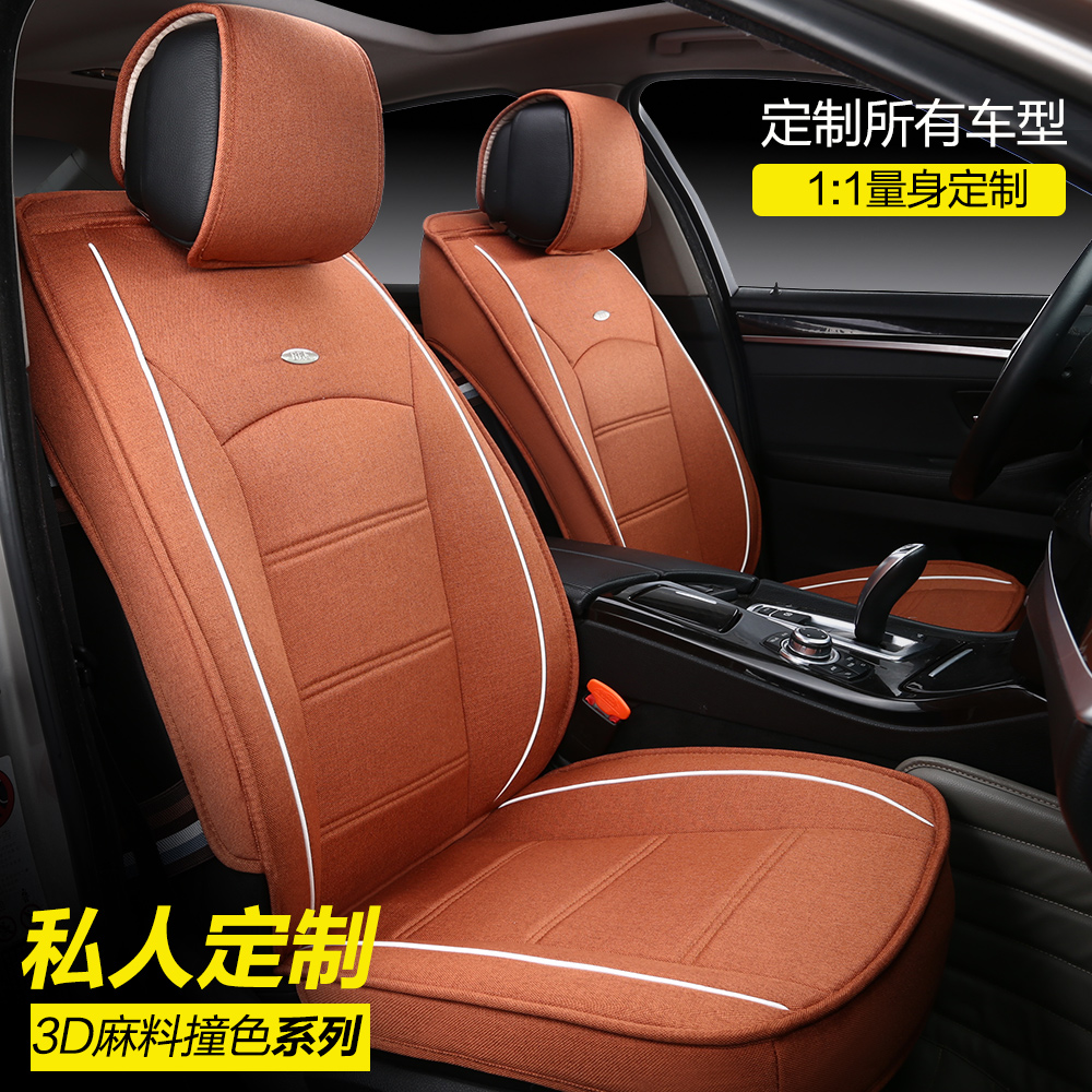 Upscale custom 3d mg mg mg3 mg5 mg6 mg7 special car seat cushion the whole package leather car seat