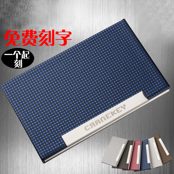 China stainless metal card china stainless metal card shopping get quotations upscale fashion business card case card holder men ms creative metal thin stainless steel business colourmoves