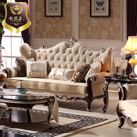 Upscale luxury living room sofa american continental carved wood neoclassical european fabric sofa three packs