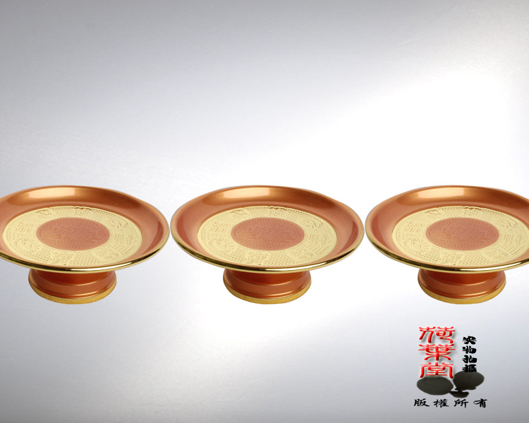 Upscale thick copper alloy pearl gold zhaocaijinbao guodie lotus fruit plate for buddhahood buddhist goddess of mercy fortuna