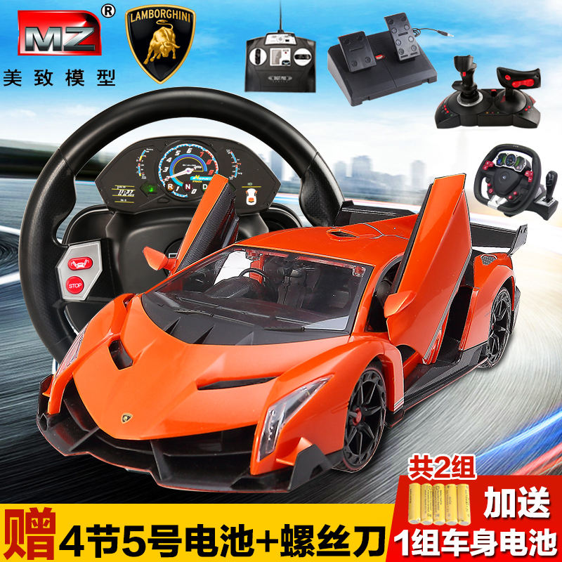 Us cause lamborghini poison steering wheel remote control car deformation car remote control drift car charging children's toys