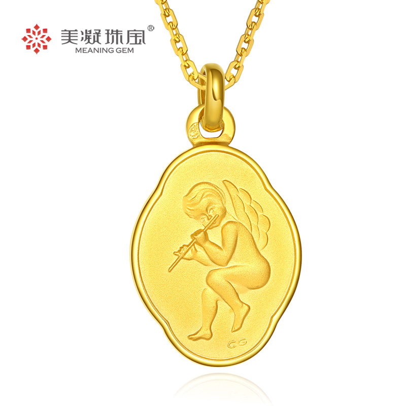 China angel baby pendant china angel baby pendant shopping guide at us condensate jewelry gold pendant k gold pendant french relief angel baby gospel angel aloadofball Choice Image