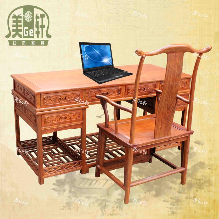 Us court xuan chinese mahogany furniture african pear straight foot office desk computer desk desk desk