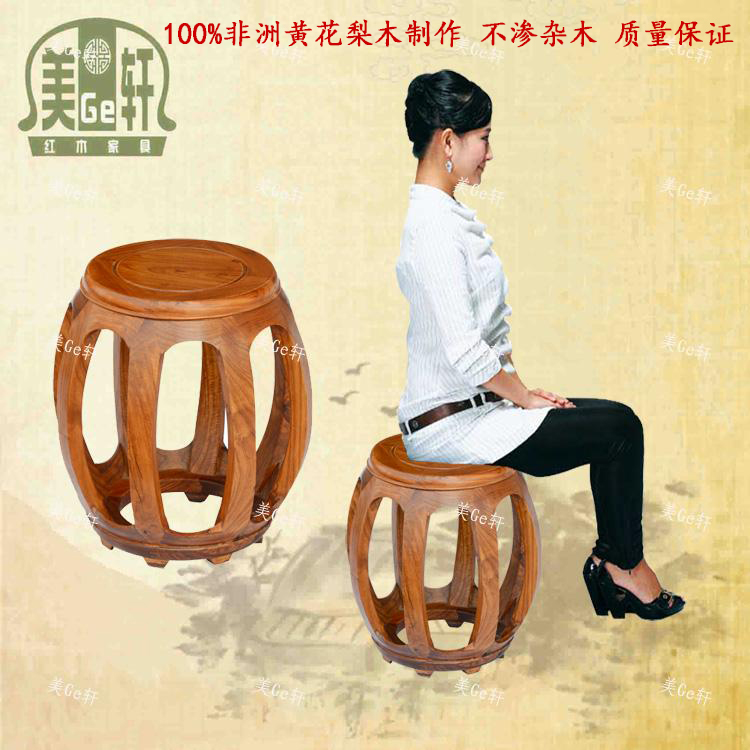 Us court xuan mahogany wood rosewood drum stool stool stool short pier african pear chicken wings wood antique furniture of ming and qing