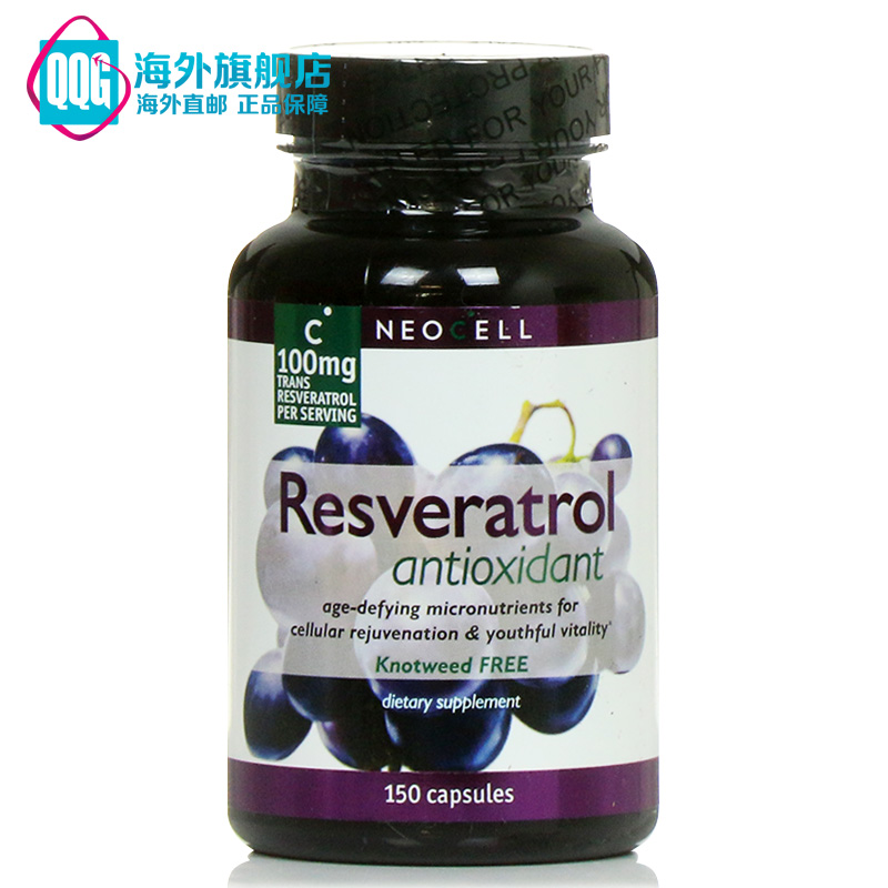 Us direct mail neocell resveratrol extract 150 capsules