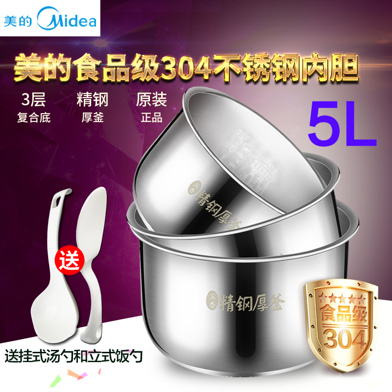 Us electric pressure cooker liner 5l liter gm food grade 304 stainless steel double bottom pot rice cooker electric pressure Pot steel gall