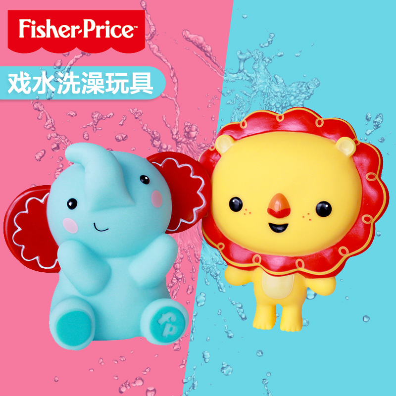 Us fisher water-jet pvc children's toys bath toy for children playing in the water baby bath toys tweak called