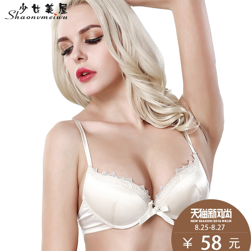 ae631f35e6e Buy Us house girls satin adjustable sexy bra small chest gather close furu  underwear bra set palace wind in Cheap Price on Alibaba.com