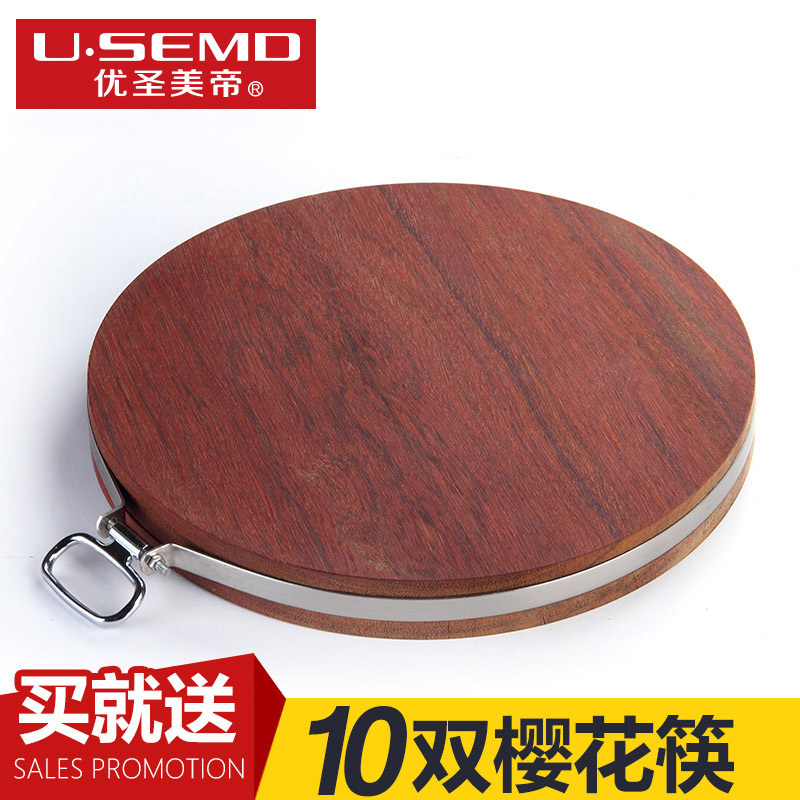Us imperialism gifted st. hophornbeam round wood cutting board chopping board chopping blades ganmian large chopping board