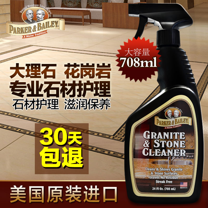 Us imports of parker bailey granite marble stone maintenance of liquid detergent decontamination cleaning polishing conservation